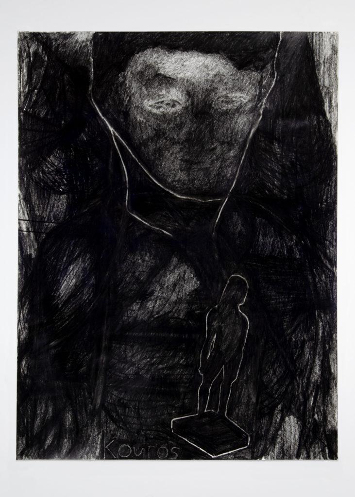 Kouros 2020 Drawing by Aaron King Art 18''x24''
